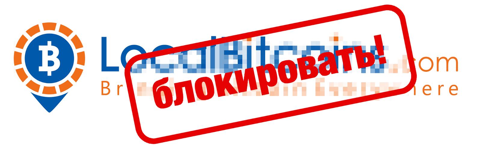 Заблокировать тор браузер hyrda вход скачать тор браузер оф сайта гирда